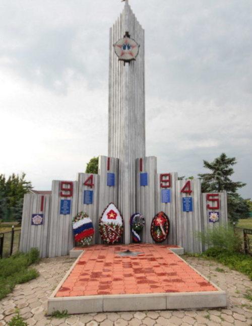 п. Вороново Целинского р-на. Мемориал воинам-односельчанам.