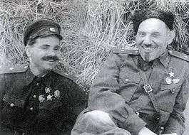 Руднев и Ковпак. 1943 г.