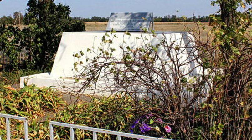 х. Верхнезундов Орловского р-на. Братская могила советских воинов.