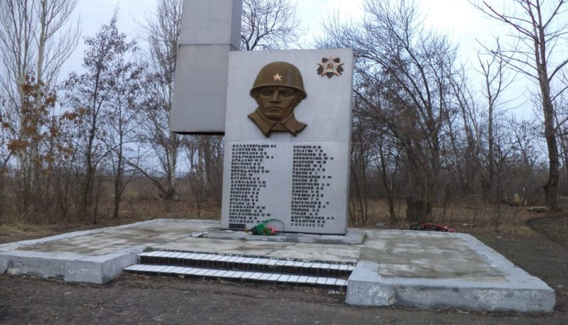 с. Новоандриановка Матвеево-Курганского р-на. Мемориал, установленный в 1976 году на братской могиле, в которой захоронено 44 советских воина.