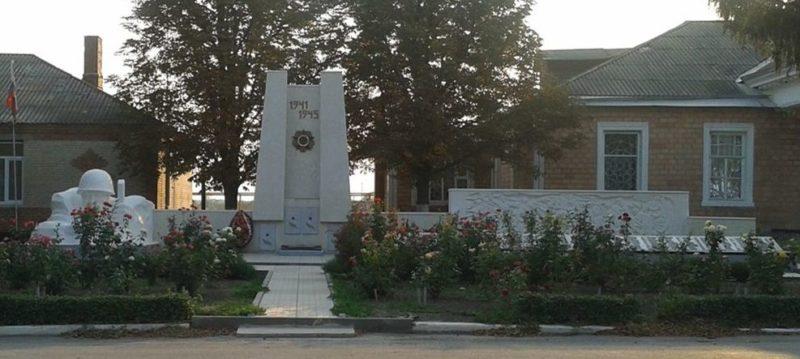 с. Новониколаевка Матвеево-Курганского р-на. Мемориал, установлен в 1972 году на братской могиле, в которой захоронено 259 советских воинов, погибших при освобождении села в 1943 году.