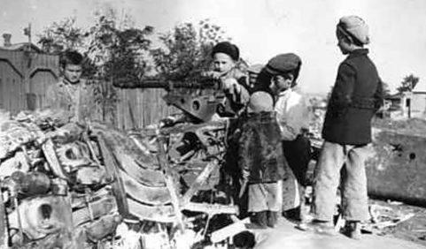 Дети Сталино. 1943 г.