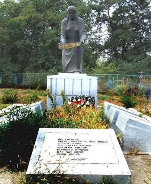 ст-ца Красноярская Цимлянского р-на. Мемориал воинам-односельчанам, не вернувшимся с войны.
