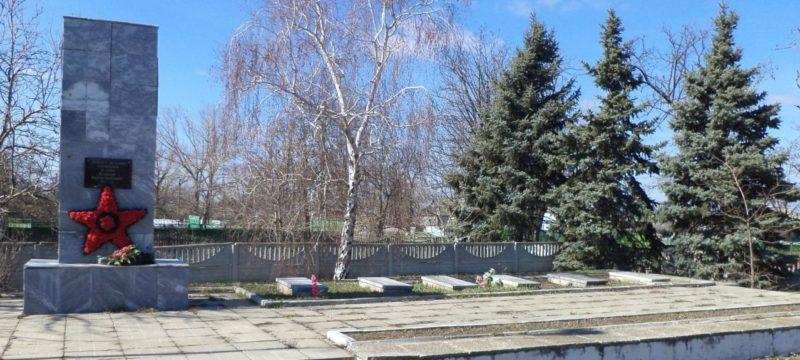 х. Староротовка Матвеево-Курганского р-на. Памятник, установленный в 1978 году на братской могиле, в которой похоронено 124 советских воина.