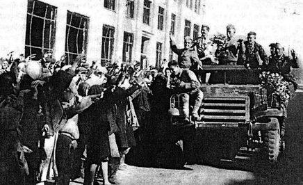 Встреча освободителей. Сентябрь 1943 г.