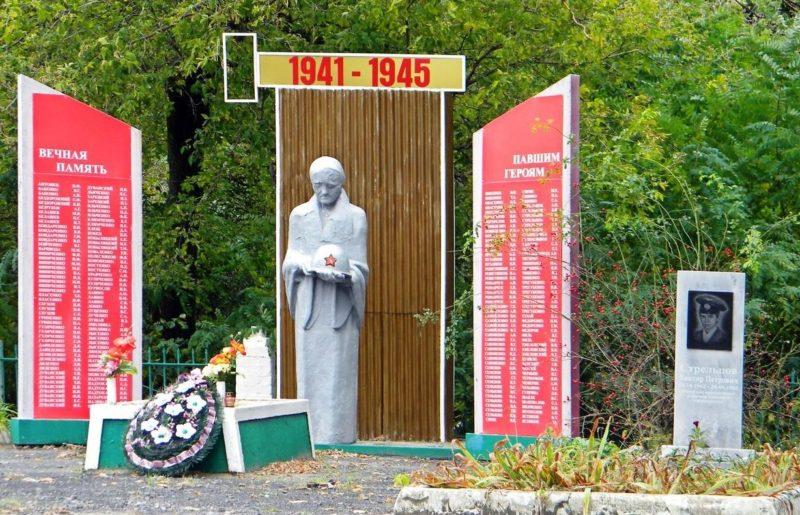 сл. Позднеевка Миллеровского р-на. Мемориал советским воинам.