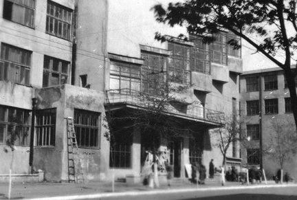 Главный корпус индустриального института. Сентябрь 1943 г.