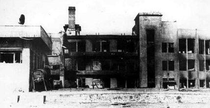 Клуб имени Ленина. Сентябрь 1943 г.