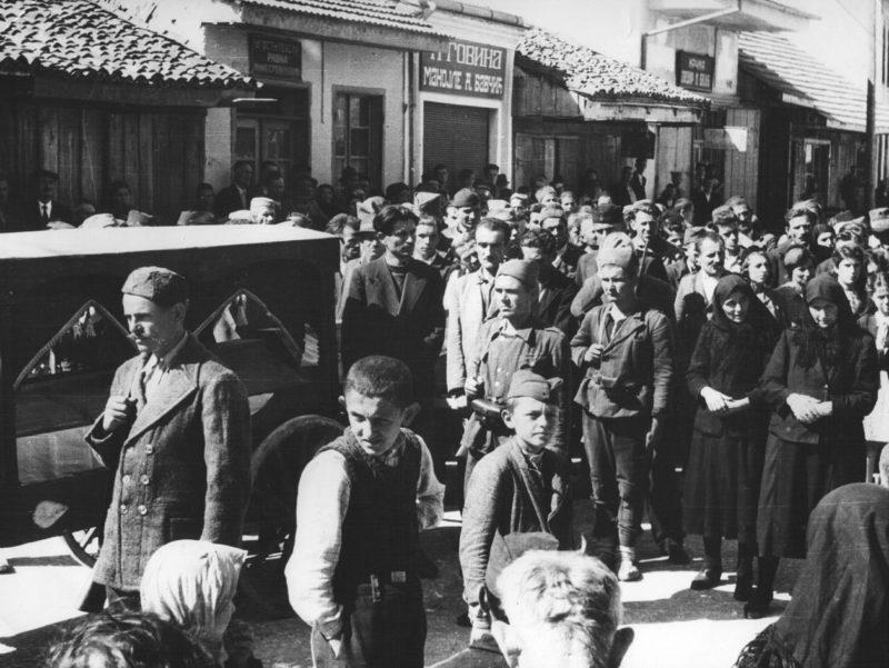 Похороны партизана в Плевле. 1943 г.