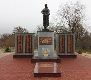 с. Греково-Степановка Чертковского р-на. Мемориал советским воинам, погибшим в годы войны.
