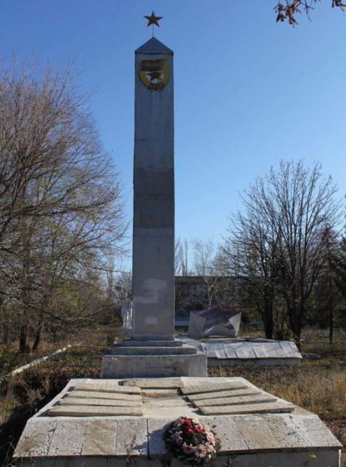 ст-ца. Милютинская. х. Юдин Милютинского р-на. Братская могила–мемориал.
