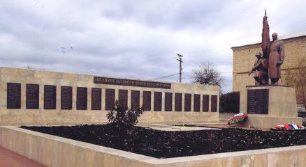 с. Шептуховка Чертковского р-на. Памятник, установленный в 1957 году на братской могиле, в которой похоронено 9 воинов, погибших при освобождении села.