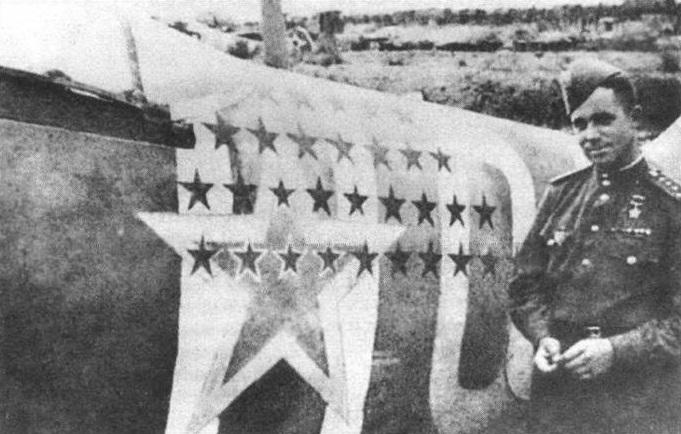 Капитан Колдунов. 1944 г.