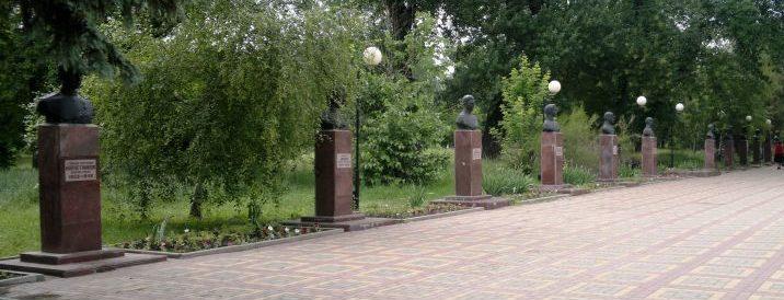 г. Шахты. Аллея Героев, на которой размещено 7 бюстов Героев Советского Союза, уроженцев города.