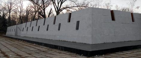Мемориальная стена на мемориале.