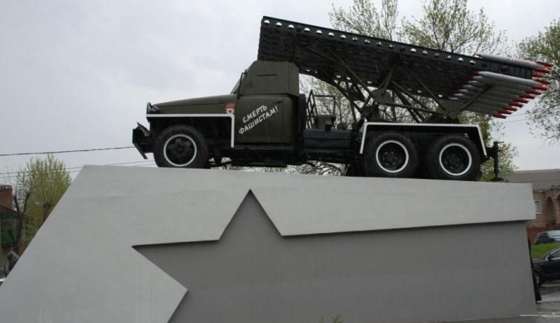 г. Шахты. Памятник «Катюше», открытый в 2015 году.