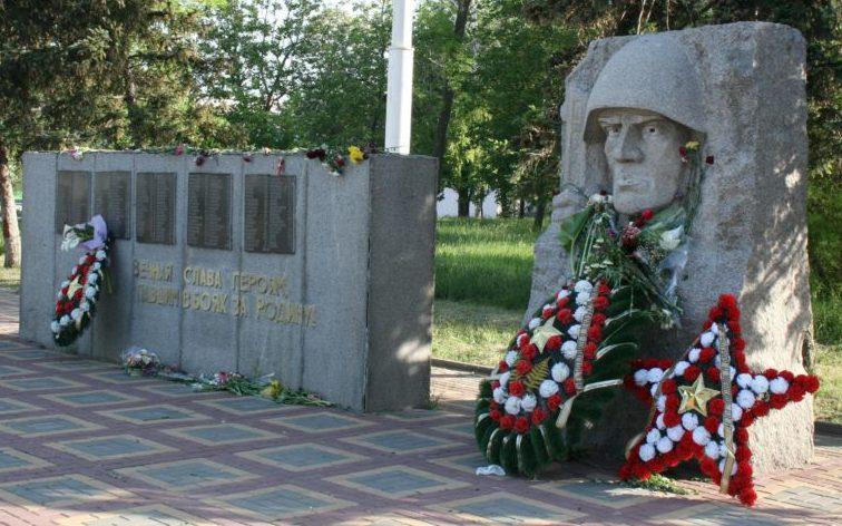 г. Шахты. Мемориал на южной окраине Александровского парка.