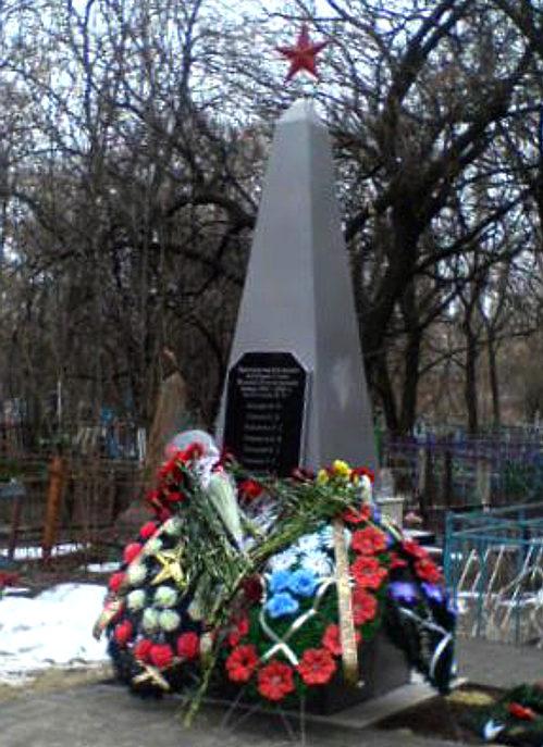 г. Шахты. Братская могила на Артемовском кладбище.