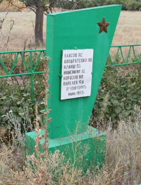 х. Большая Бургуста Пролетарского р-на. Братская могила советских воинов.