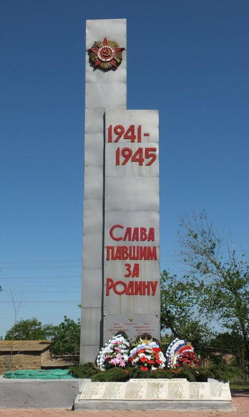 х. Ганчуков Пролетарского р-на. Мемориал, установленный на братской могиле, в которой похоронено 76 советских воинов.