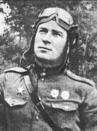 Майор Кузнецов. 1943 г.