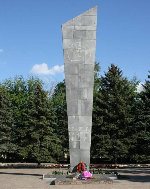 п. Каменоломни г. Шахты. Мемориал не вернувшимся с войны жителям поселка.