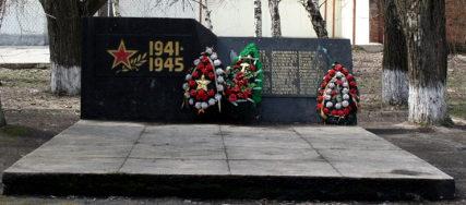 п. Машзавод. г. Шахты. Памятник воинам, не вернувшимся с войны.