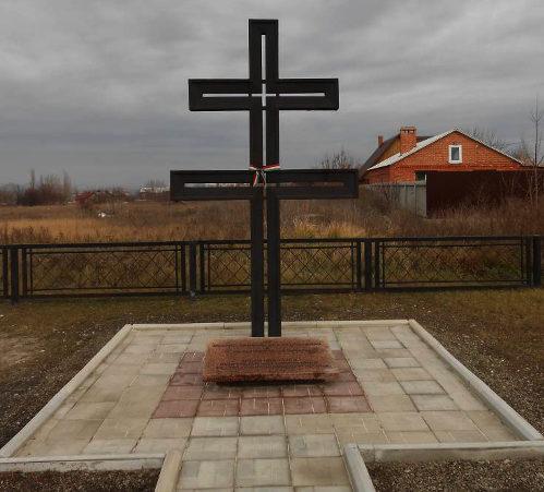п. Красина .г. Шахты. Памятные знаки на мемориальном комплексе венгерским военнопленным.