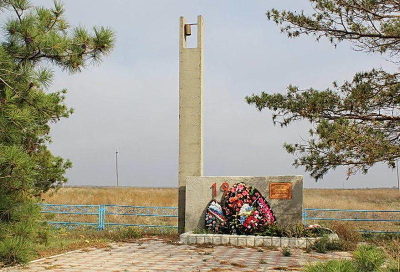 г. Пролетарск. Памятный знак, установленный на месте, где в августе 1942 года были расстреляны 1500 мирных граждан.