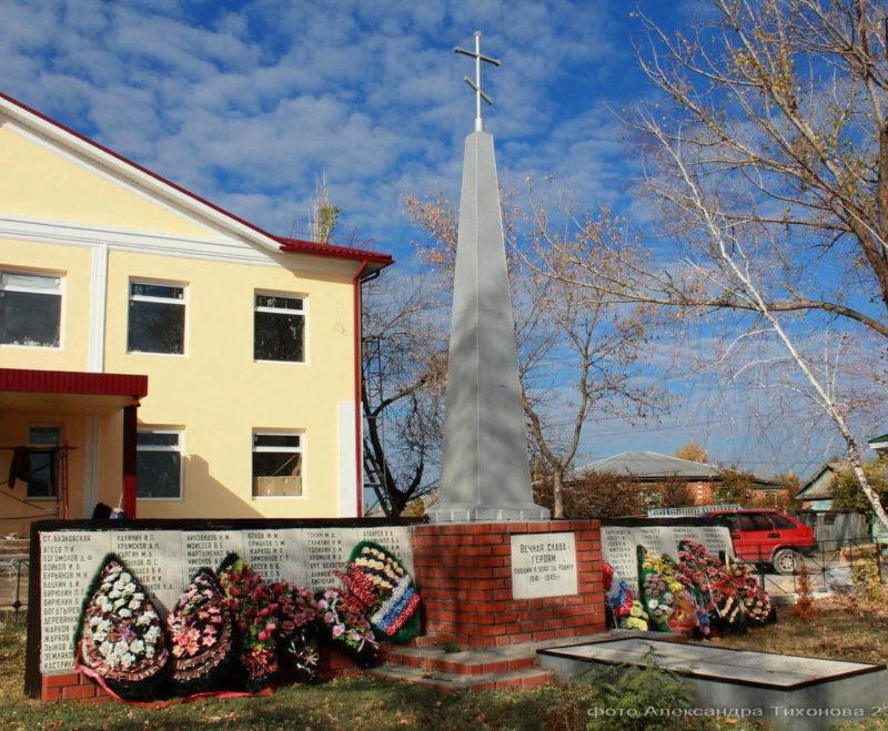 ст-ца. Базковская Шолоховского р-на. Памятник на братской могиле советских воинов.