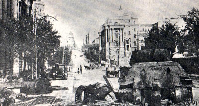 Улица Кнеза Милоша после боя. Октябрь 1944 г.