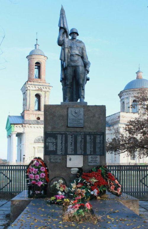 ст-ца Еланская Шолоховского р-на. Братская могила советских воинов.