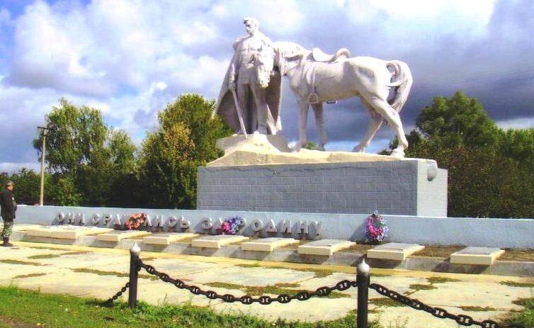 х. Калиновский Шолоховского р-на. Памятник был установлен в 1987 году на месте братской могилы воинов-казаков.