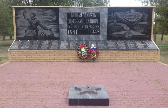 с. Большое Ремонтное Ремонтненского р-на. Памятник погибшим землякам, был установлен в 1985 г.