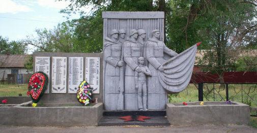 п. Денисовский Ремонтненского р-на. Памятник погибшим воинам-землякам.
