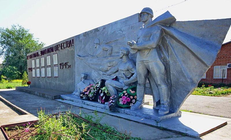 с. Киевка Ремонтненского р-на. Памятник погибшим воинам, установленный в 1966 г.