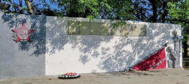 х. Раздольный Ремонтненского р-на. Памятник воинам-односельчанам, погибших в годы войны.