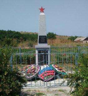с. Каршено-Анненка Родионово-Несветайского р-на. Памятник с мемориальными досками был установлен в 2011 году в память о павших воинах при освобождении села.