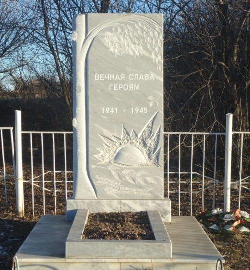 х. Краснознаменка Родионово-Несветайского р-на. Памятник, установленный в 1965 году на братской могиле, в которой похоронено 7 советских воинов.