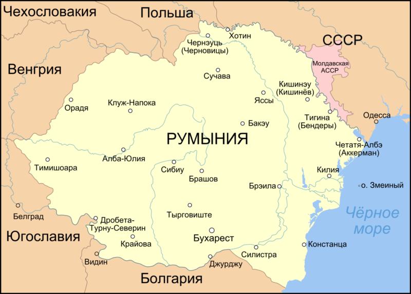 Территория Румынии в январе 1928 - июне 1940 года.