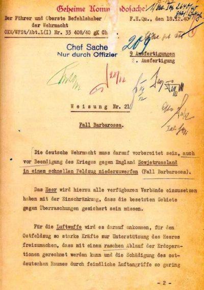 Страница директивы Гитлера №21 от 18.12.1940 г.