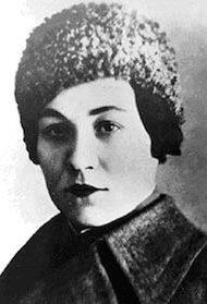 Октябрьская. 1943 г.