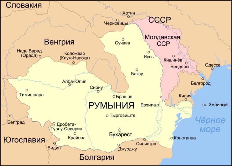 Территория Румынии с 7 сентября 1940 по 2 июля 1941 года.