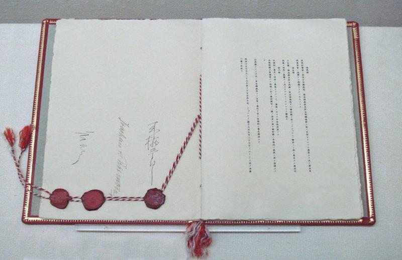 Подписи сторон на Договоре.
