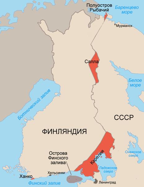 Территории, уступленные Финляндией СССР согласно договору, а также арендованные СССР.