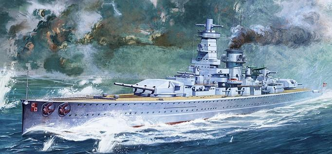 Крейсер «Адмирал граф Шпее» глазами художника.