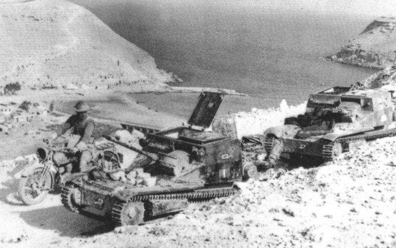 Брошенные итальянские танкетки.