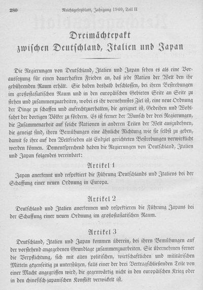 Страница из Императорского правового вестника Германии, 1940 г. и первая страница Договора.