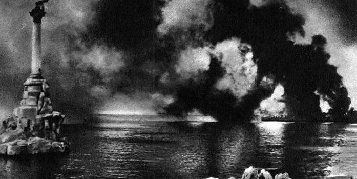 Бомбардировка Севастополя. 22 июня 1941 г.