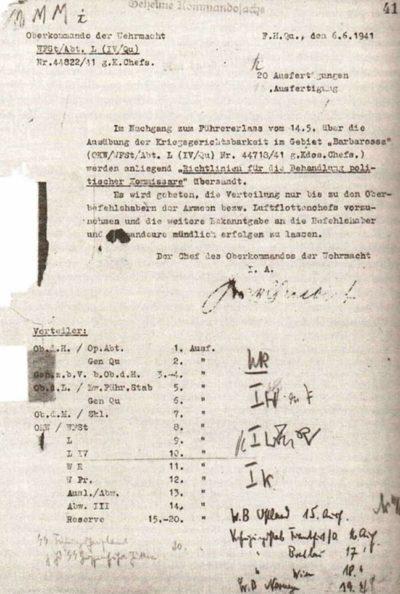 Сопроводительная записка к «Инструкции об обращении с политическими комиссарами» от 6 июня 1941 года.